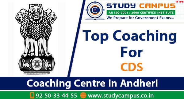 CDS Coaching Classes in Andheri